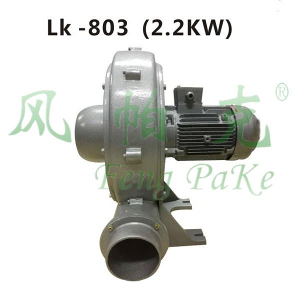 LK-803