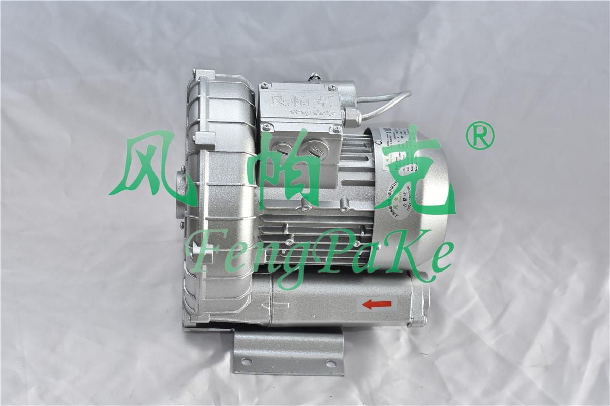 2HB530-AH16