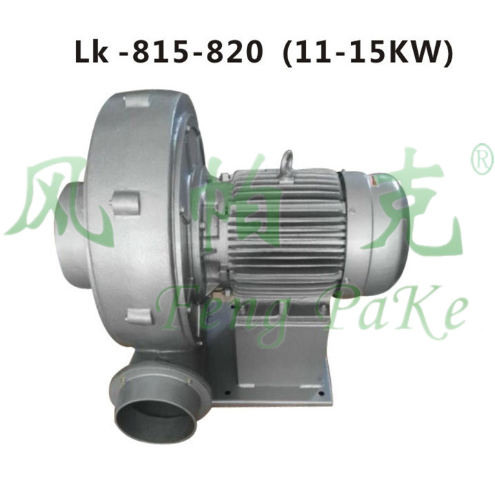 LK-820